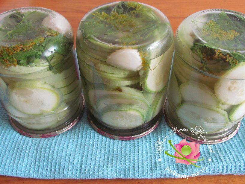 кабачки на зиму без стерилизации рецепт с фото