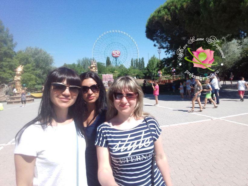 Мирабиландия в Италии