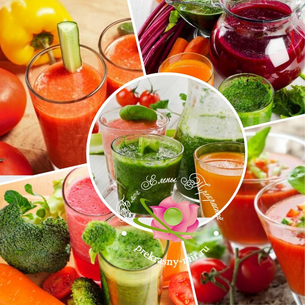 Овощные смузи польза и вред