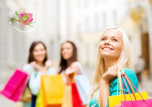 шопинг за границей