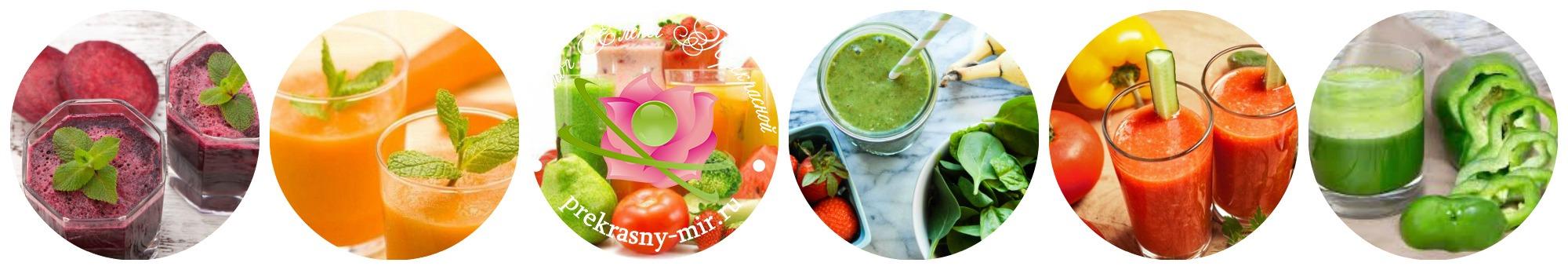 овощные смузи рецепты