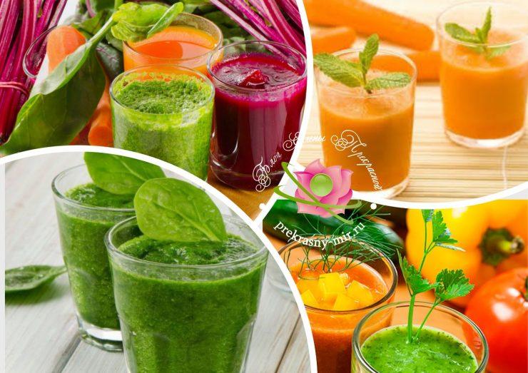 Овощные смузи рецепты из овощей