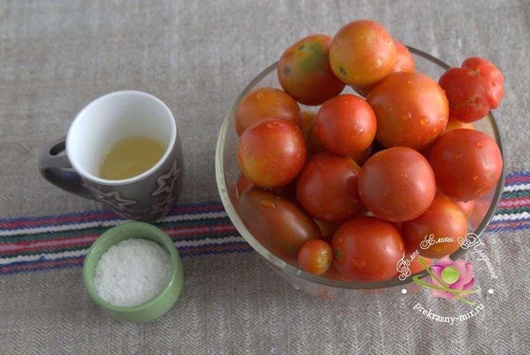 Жареные помидоры на зиму: продукты для приготовления