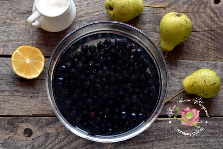 варенье из черной смородины и груш на зиму