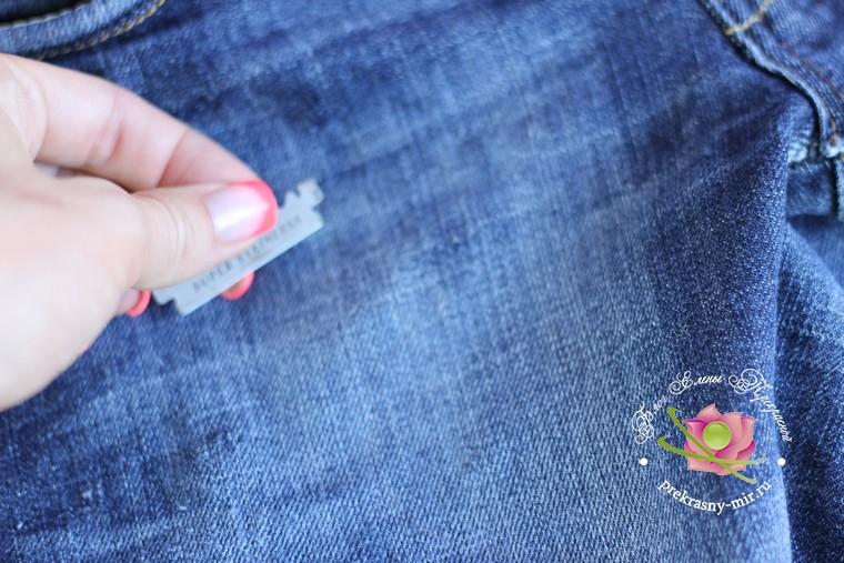 как сделать джинсовые шорты самостоятельно