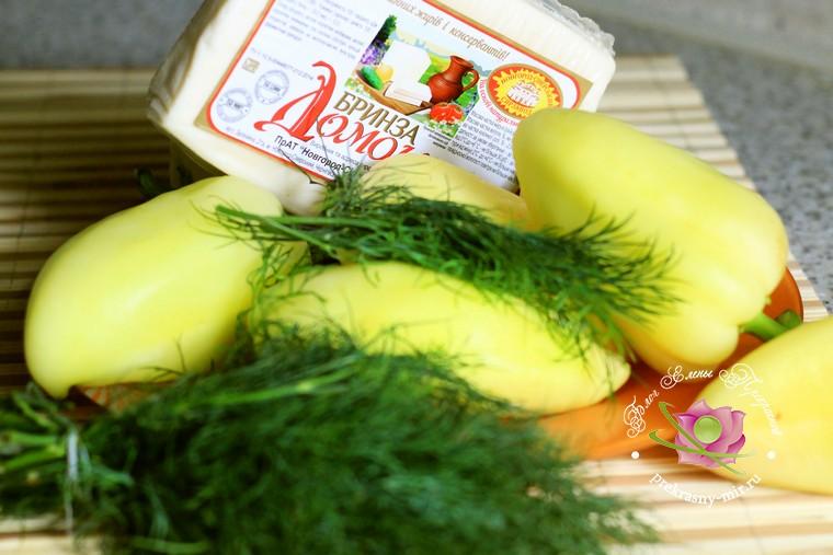 перец фаршированный брынзой продукты