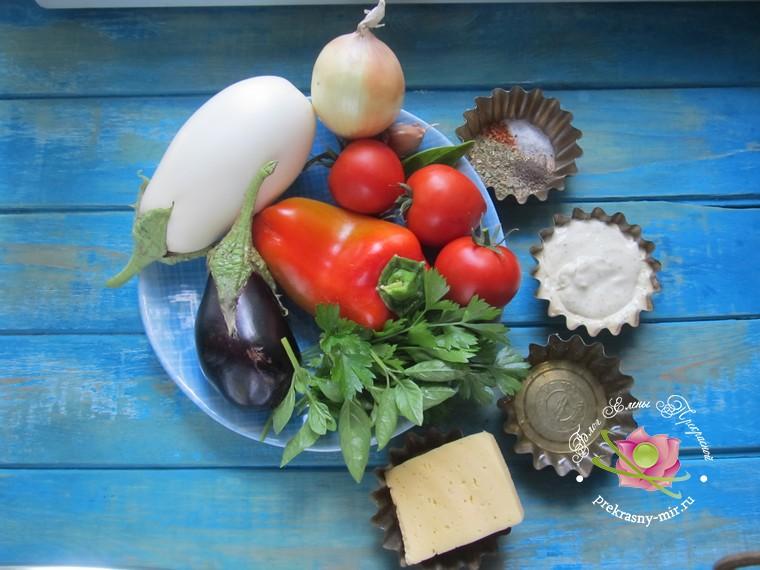Гратен из баклажанов: продукты