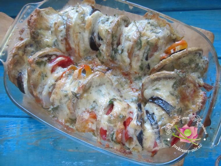 гратен из баклажанов, помидор и перца рецепт с фото