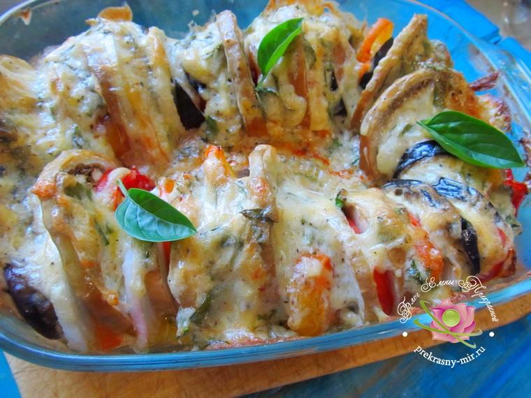 Как приготовить гратен из баклажанов, помидор и перца рецепт