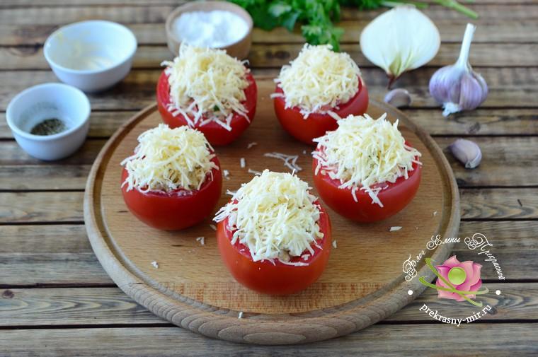 помидоры фаршированные курицей рецепт