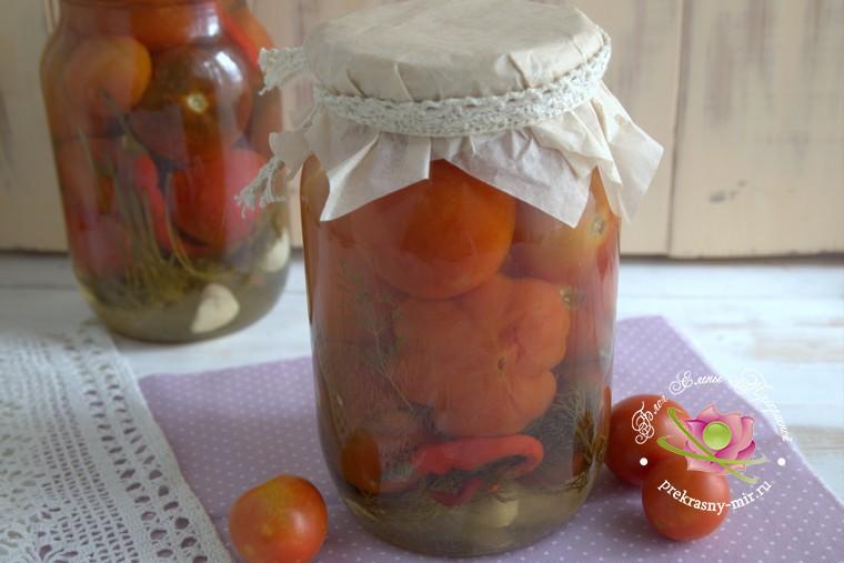 острые консервированные помидоры рецепт с фото