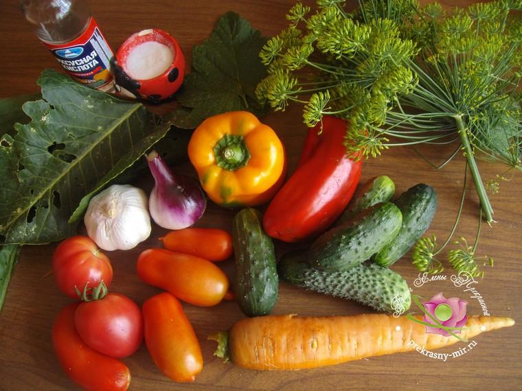 консервированное ассорти из овощей
