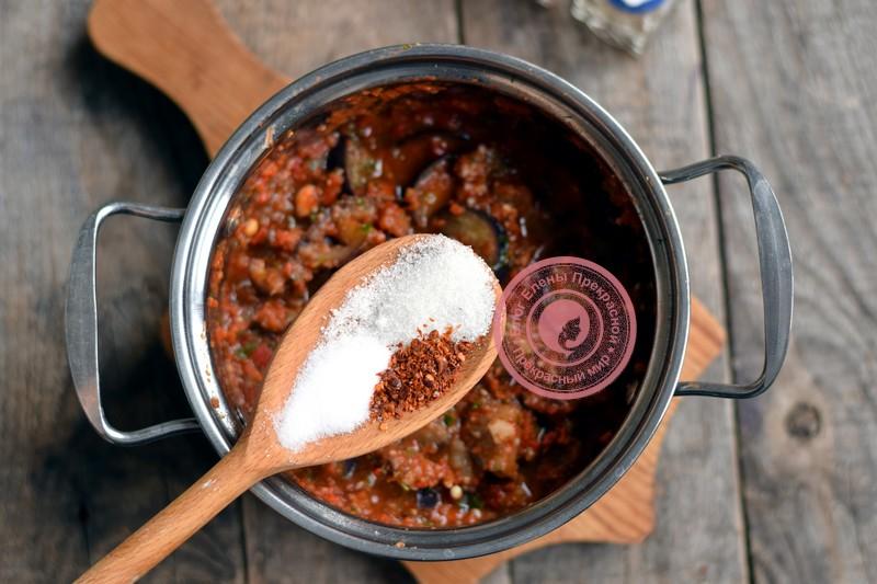 баклажаны в аджике на зиму рецепт с фото