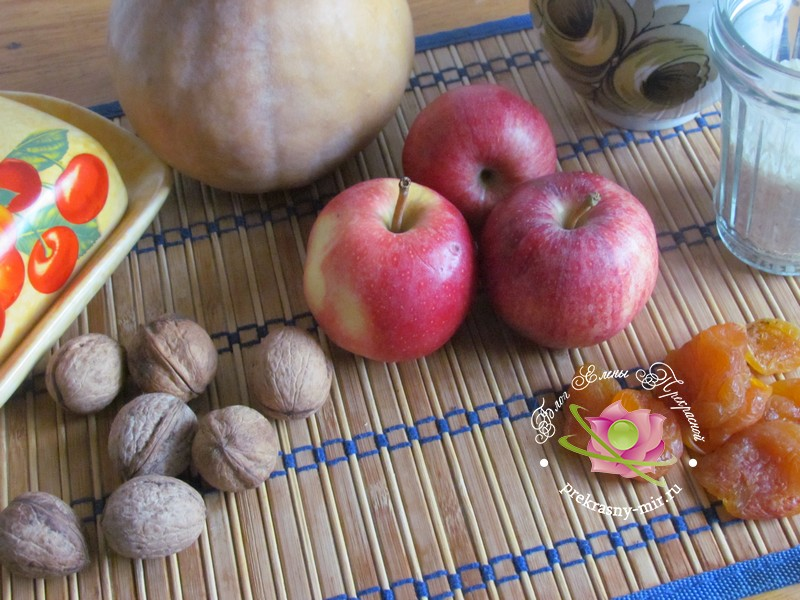 тыква фаршированная рисом и яблоками