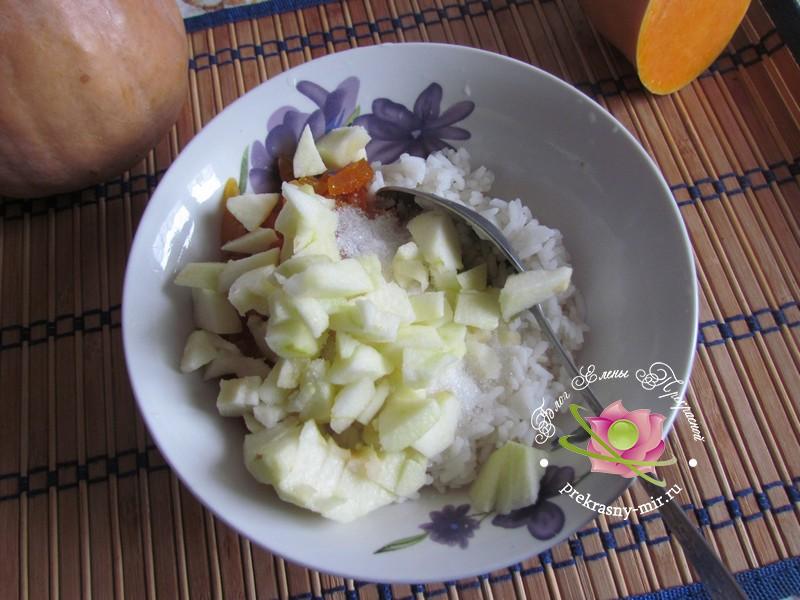тыква фаршированная рисом и яблоками рецепт с фото