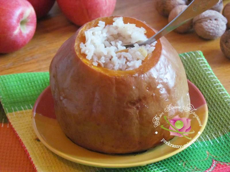 тыква фаршированная рисом и яблоками рецепт с фото в домашних условиях