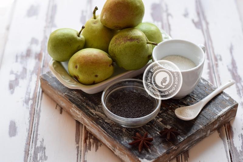 грушевое варенье с маком и пряностями