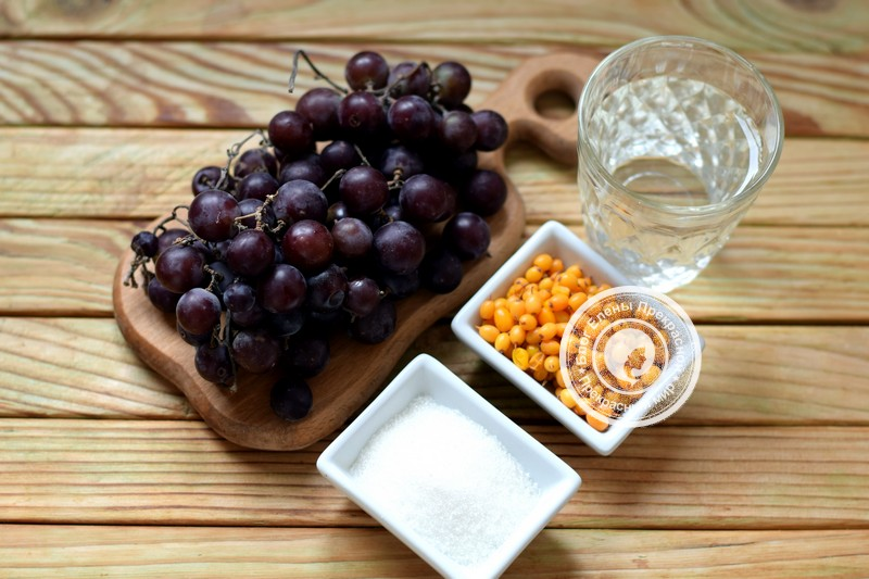 Компот из винограда и облепихи без стерилизации на зиму