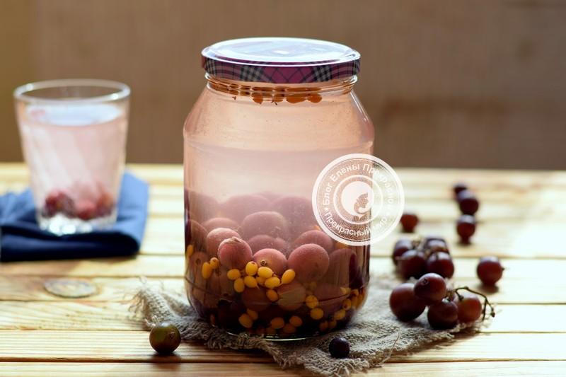 Компот из винограда и облепихи без стерилизации на зиму рецепт в домашних условиях
