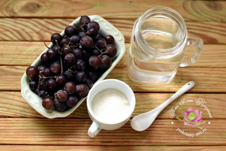 Компот из винограда без стерилизации на зиму: продукты