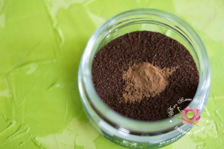 кофейный скраб с корицей и медом
