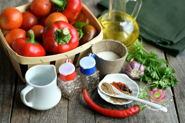 лечо на зиму из помидор и перца: продукты для приготовления