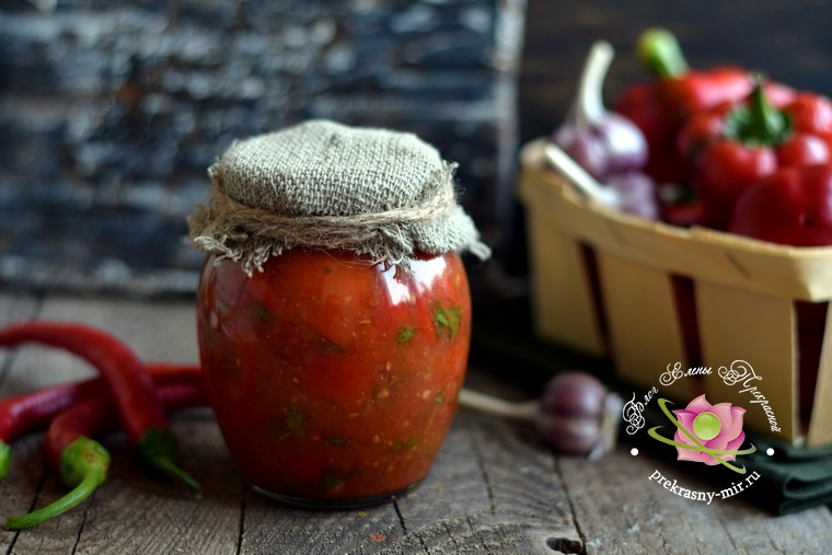 лечо на зиму из помидор и перца рецепт с фото