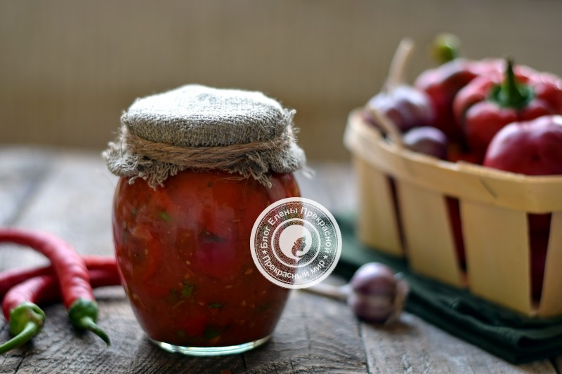 Лечо на зиму из помидор и перца рецепт в домашних условиях