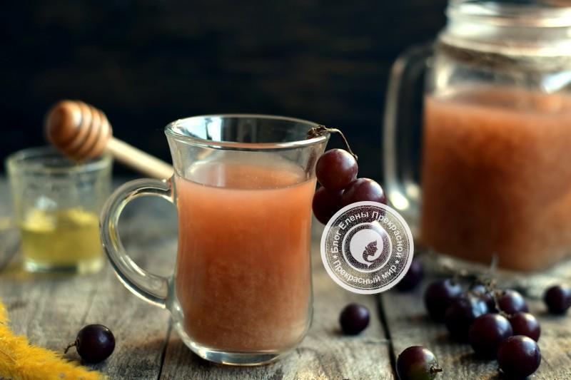 морс из винограда на зиму рецепт в домашних условиях