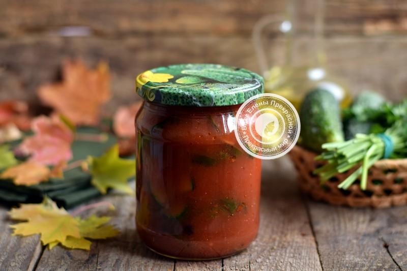 Огурцы в томатной заливке рецепт на зиму в домашних условиях