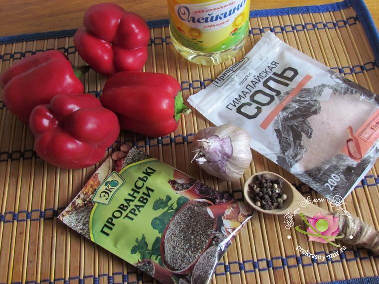 запеченный болгарский перец с чесноком: продукты