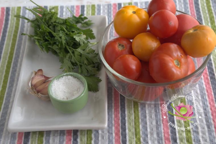 малосольные помидоры с чесноком и петрушкой: продукты для приготовления