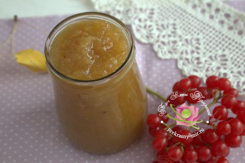яблочное повидло с калиной и лимоном рецепт в домашних условиях