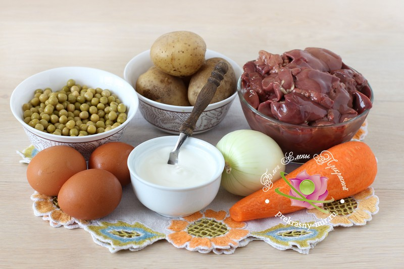 рецепт салата на стол праздничный фото