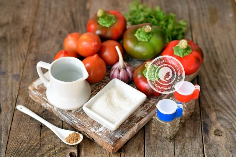 сырая аджика из помидор и перца