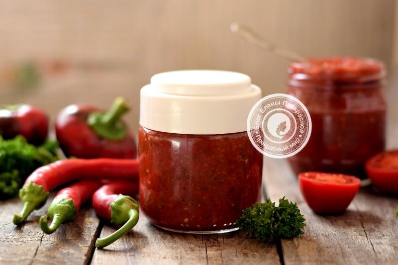 сырая аджика из помидор и перца рецепт в домашних условиях