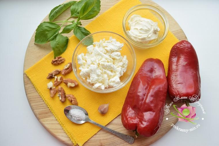 холодная закуска из перца: продукты