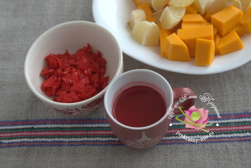 Джем из тыквы, калины и лимонов рецепт с фото