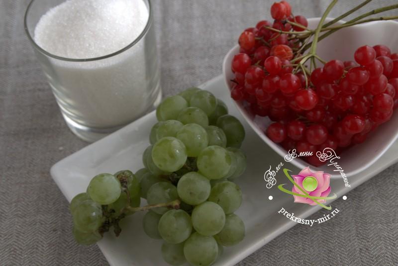 желе из калины и винограда на зиму: продукты