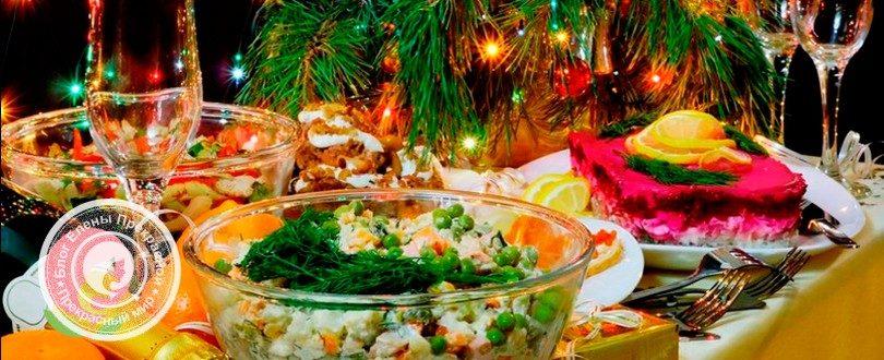 праздничные рецепты на новый год
