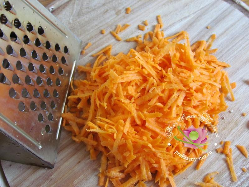 Перец фаршированный кускусом с овощами рецепт