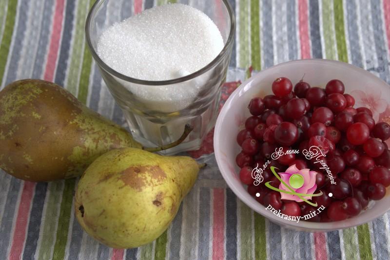 варенье из груш и клюквы на зиму: продукты