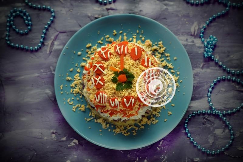 Салат Новогодние часы рецепт на праздничный стол