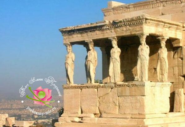 вклад древней Греции