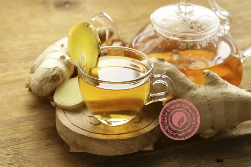 Как заварить чай с имбирем