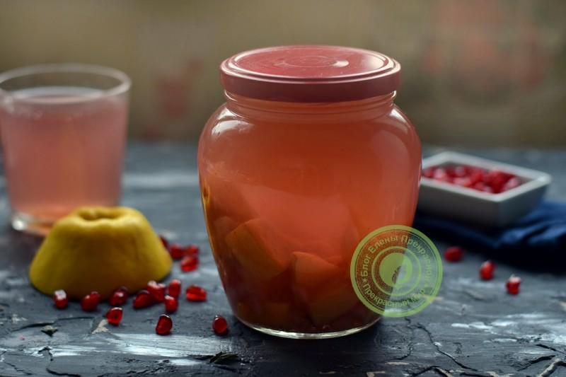 компот из айвы и граната рецепт в домашних условиях
