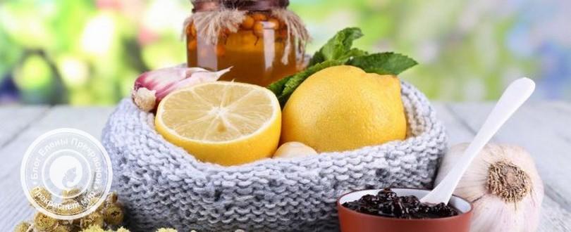 Лечить простуду народными средствами быстро