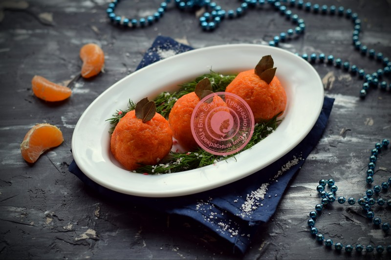 холодная закуска Мандаринки рецепт на праздничный стол