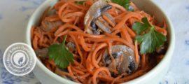 шампиньоны с морковью по-корейски рецепт в домашних условиях