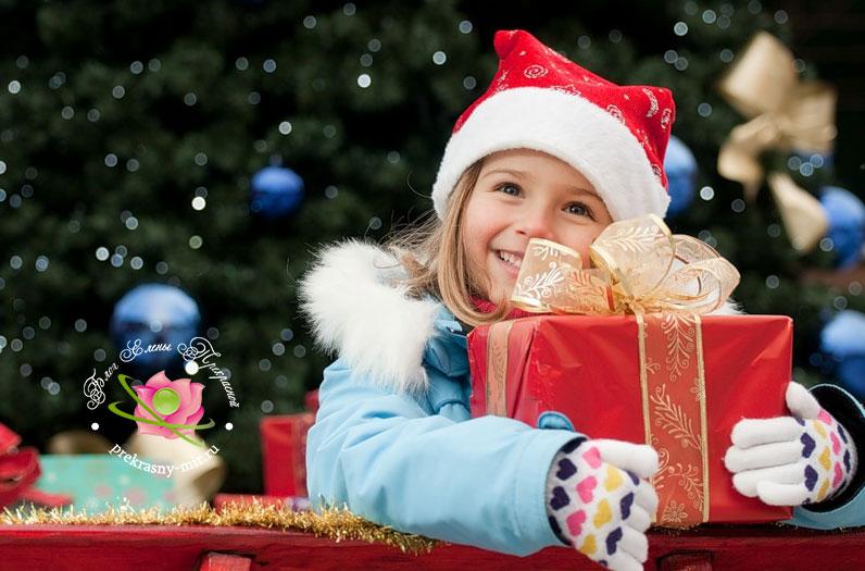 интересные идеи подарков для детей на Новый год